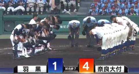 メガネの剛腕佐藤、登板せず夏終わる 奈良大付×羽黒の試合感想