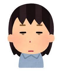 田中みな実が苦手なタイプの女はMEGUMIのワケwwwww