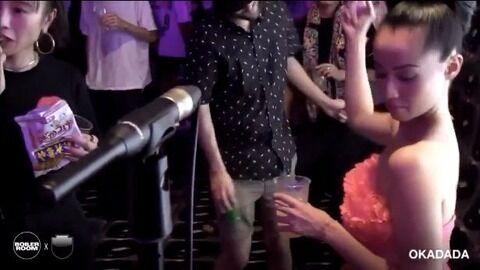 【文春】片瀬那奈がクラブでヤベー物を使用