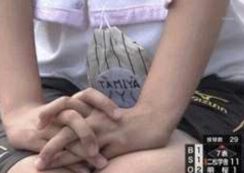 【画像】甲子園に現れたセクシー女子高生の画像がこちら