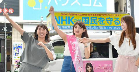 【画像】美女軍団が東京の路上で赤面の腰振りダンス