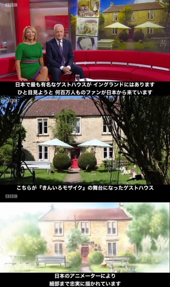 【朗報】アニメ『きんモザ』が英国BBCニュースで特集!イギリス全土にその名が羽ばたく