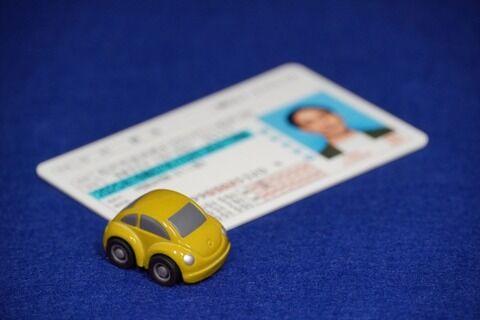 【裏技】3万円以下で『運転免許』を取れる方法がコチラwwwww