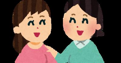 【朗報】橋本環奈と浜辺美波が親友役で共演 ドコモ新CM「カンナとミナミ」篇で支え合う受験生演じる