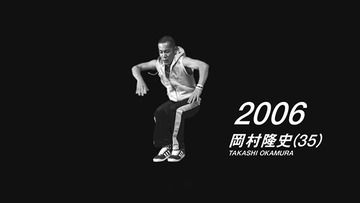 岡村隆史、11年前のキレッキレダンスに挑戦