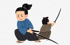 「日本刀は3~4人も斬れば人の脂のせいで棒のようになる」←これってつまり