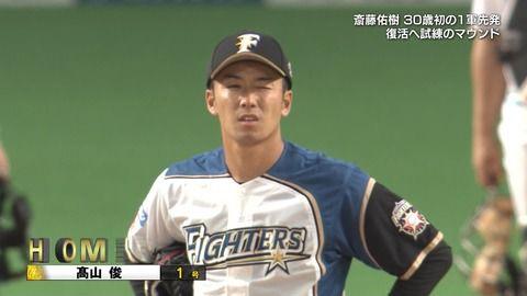 斎藤佑樹はもう無理だよな
