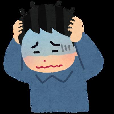 【悲報】俺の前髪、もうだめそう(※画像あり)