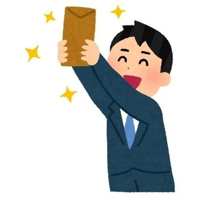 三万円ぐらいで人生が捗るご褒美wwwwwwwwww