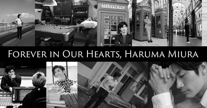 【アミューズ】三浦春馬さんに向けてメッセージを送れる追悼サイトを立ち上げる