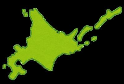 山口二郎「ロケット発射場を設置できるような土地がある北海道は『生産性』が低い」