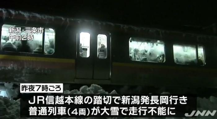 【新潟県】JR信越本線が大雪で動けなくなる…430人が12時間以上缶詰に