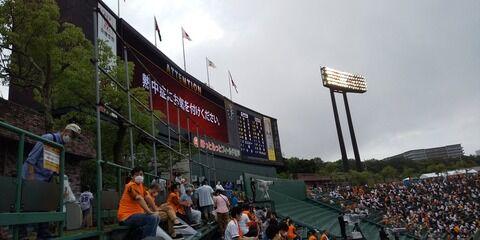 【悲報】巨人主催試合、普通にスタンド席が密状態