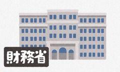 【消費増税対策】財務省、2万5000円分を2万円で購入できる、低所得者向け「割引商品券」の販売を検討