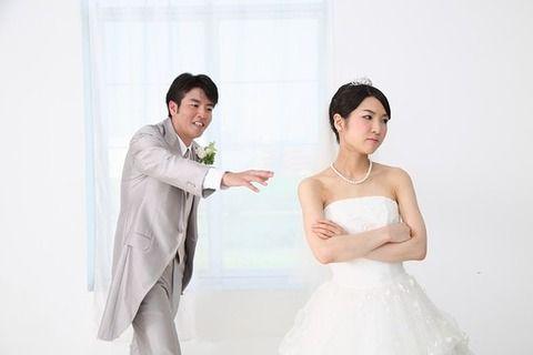 【愕然】嫌われてた友人の結婚式を集団でバックれた結果wwwwww
