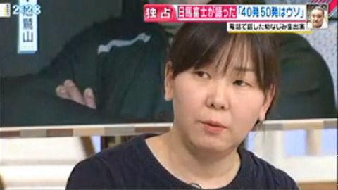 【大相撲】日馬富士暴行!幼なじみがとんでもないウソ発言発覚→現在・・