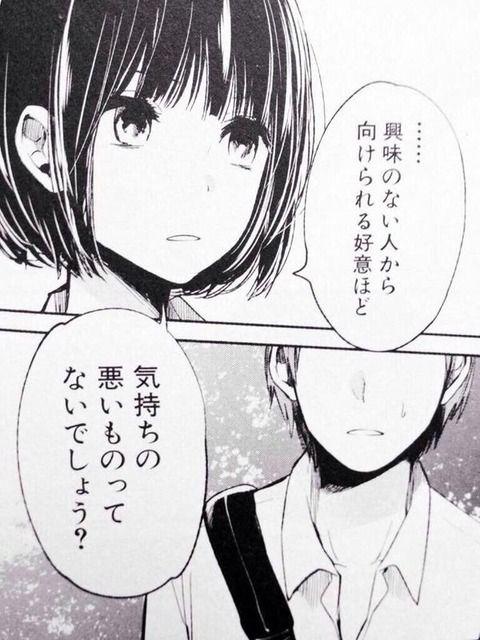"""【愛】""""思いを伝えたかった"""" 元同級生の実家に繰り返し押しかけ、手紙を渡そうとした無職を逮捕・滋賀"""