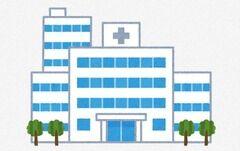 【新型肺炎】感染した医師勤務の病院 受診歴ある70代男性もコロナウイルス感染確認