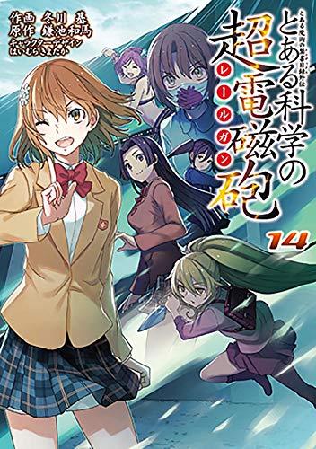 【悲報】人気アニメの禁書目録3期、ガチでもう取り返しがつかない・・・