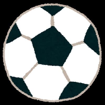 【悲報】ワイの職場、誰一人として今日サッカーの試合がある事を知らなかった