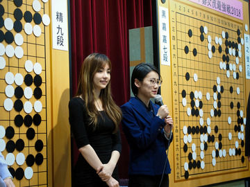 【朗報】囲碁世界2位の女流棋士、美人でデカパイだった