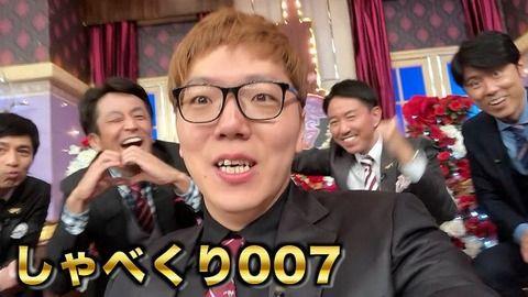 【悲報】HIKAKINがしゃべくり007に出演した回のネプチューン名倉、あまりにも態度が酷い…