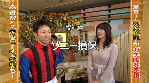【悲報】現役騎手さん、女子アナをガン見してしまう(画像あり)