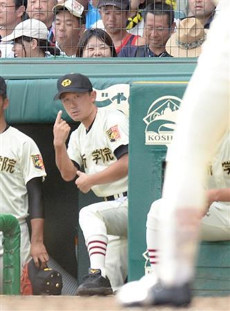 作新学院野球部、小針監督の経歴wwwwwwwwww