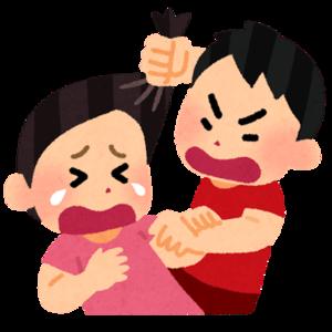 梅沢富美男、教師いじめ問題で被害教師へ「あいつも男なんだろ。さっさとやり返せばいいじゃねぇかよ」