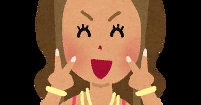 """宮下草薙・宮下の""""ギャルママ""""恵美さんに反響 強烈キャラで相乗効果に期待"""