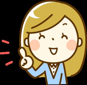 戸田恵梨香ってめちゃくちゃ可愛いよな?