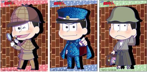 【お知らせ】ナゾメイト「なぞとき おそ松さん ~6つ子の脅威からの脱出~」メッセージキャンペーン中!