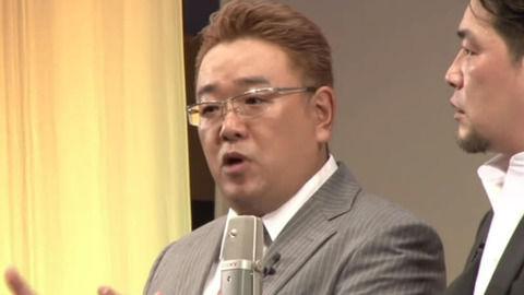 サンド伊達みきお、韓国でエグイ仕打ちを受ける…かわいそうすぎ…