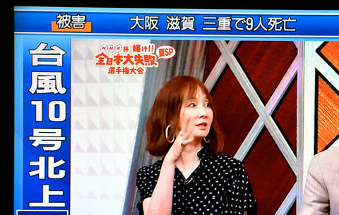 【悲報】NHK、ガチでやらかす