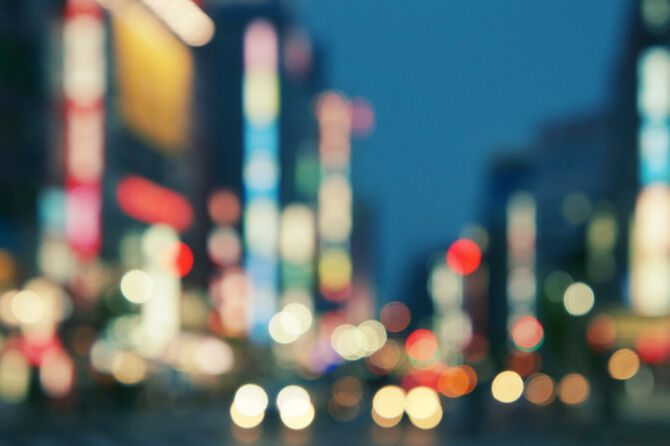 東京都心の高層ビル賃料が大暴落を開始!!!!マズイ状況に・・・