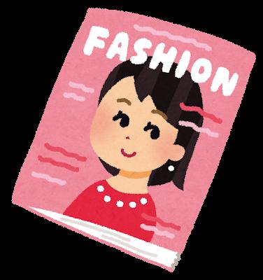 【画像】陰キャの王こと米津玄師さん、ついにファッション誌デビューする