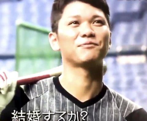 【速報】坂本勇人、ついに結婚かwwww