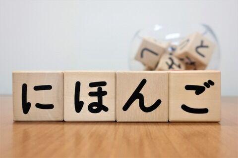 【悲報】「すみません」の言い方、沖縄だけおかしすぎるwwwwwwww(画像あり)