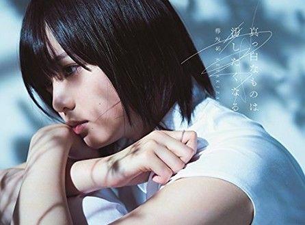 【画像】欅坂46・平手友梨奈の彫刻を超える美しさwww