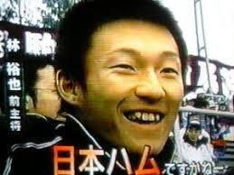 三大甲子園で活躍したけどプロになれなかった選手「町田友潤」「林裕也」
