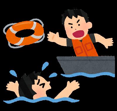 「親達はバーベキュー中で子供達見てなかった…」東海3県で水難事故続発