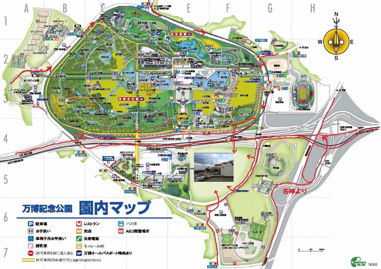 【福岡】入店を断られ激怒、女性経営者らに暴行 暴力団組長を容疑で逮捕 福岡県警