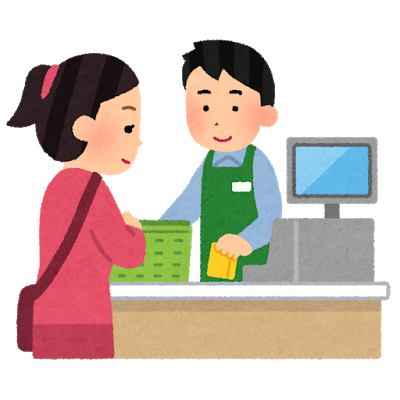 【朗報】スーパーのレジバイトワイ、接客態度が悪すぎてお客を帰らせるファインプレーwwwwwwwwww