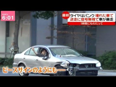【動画あり】愛媛の暴走車やばすぎwwwwwwwwwwwwwwwwwwww