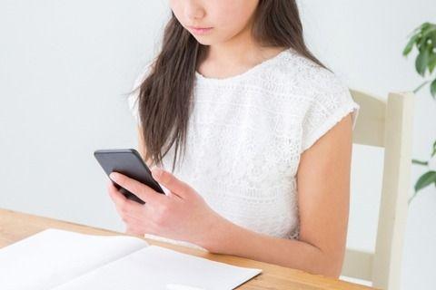 女児(9)「学校嫌がったらマッマに叩かれた…せや!110番したろ!」→結果wwwwwwww