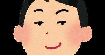 古市憲寿氏、小倉智昭氏に「すごいネット上で嫌われてますよね」