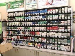 【日本人と中国人】偽造カードでたばこを大阪、愛知、岡山のコンビニエンスストアで大量購入…詐欺で容疑者ら、中国に転売