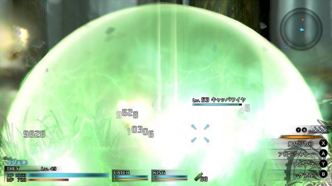 FF2の究極魔法『アルテマ』がクソ弱い理由を坂口が語る。とんでもない理由でワロタwwwww