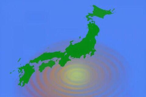 【激震】5ch予言者「10月23日にM8.9の地震が起きるよ」→ その場所がなんと・・・