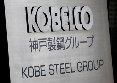【朗報】神戸製鋼さん、日産に負けじと不正続行wwwwww